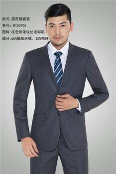 西服套装男士天津西服加工定制名士制衣MSZY002男西裤