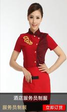 酒店制服天津酒店服装生产厂家酒店服装加工定制迎宾服图片