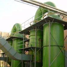 浙江4吨燃煤锅炉袋式除尘器设备240袋除尘器厂家特详细的价格
