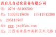 江西南昌供应原装三菱PLC可编程控制器FX3U-80MT/ES