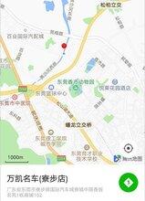 解读东莞平行进口车-霸道4000