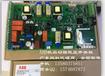 ABB软起开关板PSPCB-CB-1正规代理经销商