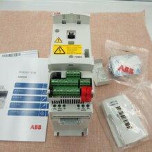 abb转动变频器ACS355-03E-08A8-4现货促销图片