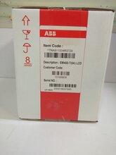 abb万用表EM400-T(T5A)LCD正品原装图片