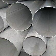 钢厂批发不锈钢卷板、厚壁管、型材