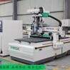定制家具生产设备家具雕刻机厂家
