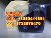 SR3900C电缆标签机_贴谱乐牌SR300C昆山打码机