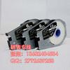 佳能丽标C-210T线号机白色贴纸TM-1109W