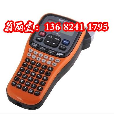兄弟PT-E100B线缆标签机