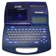 佳能丽标C-210E便携式线号管标签打印机图片