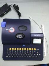 标映套管热缩管印码机S680电子线号机图片