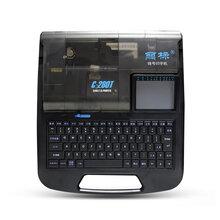 丽标C-280T电脑线号机U盘套管打码机图片