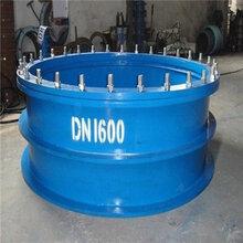 厂家直销A型DN150300穿墙柔性防水套管不锈钢柔性防水套管报价图片