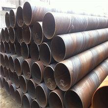 Q345B螺旋管厂家-小口径螺旋焊管图片