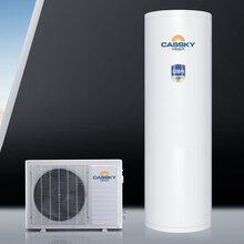 空气能热水器经销商需具备基本常识高端智能空气源热泵承接空气能采暖热水工程