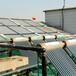 真空管式太陽能的工程結構分析中科藍天承接真空管太陽能集熱工程
