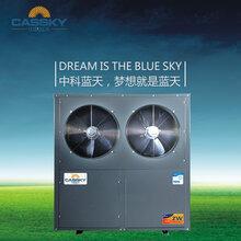 空气能热泵采暖-煤改电新选择厂家供应超低温空气能热泵冷暖机组承接空气能采暖工程