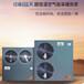 煤改電采暖在即,空氣能熱泵成主流中科藍天超低溫采暖熱泵空氣能十大品牌