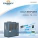 空氣源熱泵與鍋爐的對比中科藍天廠家供應商用空氣能熱泵機組