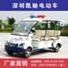 长沙电动巡逻车城管执勤电动巡逻车校园电动巡逻车