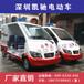 凯驰供应湖北湖南电动消防车迷你电动消防车厂家可按需定制