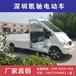凯驰供应电动平板车电动货运车电瓶货车电动货车厂家直销
