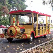 安徽14座景區燃油觀光車14座景區觀光小火車凱馳燃油觀光車訂制