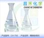 昌禾CH-758模具除锈剂直销