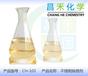 昌禾-103不銹鋼除銹劑直銷
