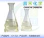 東莞昌禾CH-021無磷鎂除油劑直銷