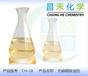 佛山昌禾CH-022鎂除油劑直銷