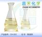 珠海昌禾Ch-053除油劑直銷
