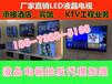 泉州液晶电视机批发,超清防爆钢化超薄电视机厂家直销代理