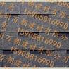 南平沥青瓦南平沥青瓦规格¥玻纤瓦159O581699O