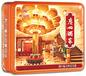 广州酒家月饼利口福月饼团购月饼厂家批发月饼厂价直销