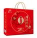 2018廣州酒家月餅月餅廠家月餅團購批發中秋月餅送禮利口福廣式月餅代表品牌月餅