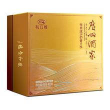 供應中秋月餅批發團購廣州酒家月餅廠家批發圖片