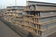 聊城焊接H型鋼制造廠家價格%質量過關