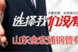 重庆H型钢采购价格多少钱可全国发货