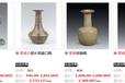 英國奧古斯瓷器哥窯雍乾盛世拍賣去哪家公司較好我要選哪家公司操作