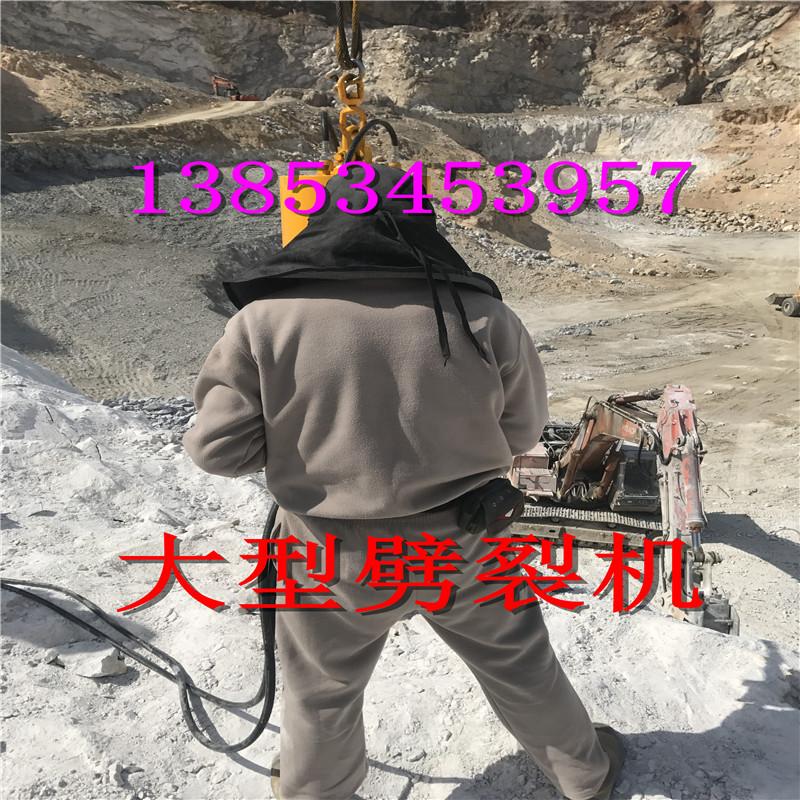 劈裂棒石河子劈裂棒/专利产品镁石涨石器