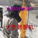 福建漳州岩石劈裂机/视频(欢迎光临)