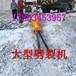 福建漳州大型柴油劈裂机/联系方式(欢迎光临)