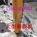 福建漳州大型分裂机/生产厂家(欢迎光临)