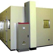 光伏组件双85试验箱(可程式恒温恒湿试验箱)