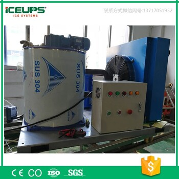 深圳科美斯小型商用片冰机KMS-0.5T
