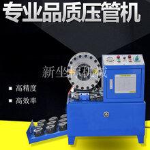 圆管缩管机不锈钢液压缩管机建筑钢管扣压机多功能压管切管机图片