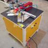 移门气动切割机木材铝材切割机铝合金型材橱门窗气动切割锯亚克力相框切角机