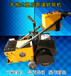 PU涂材舊地削鏟機電動鏟削機手推式電動鏟削機PVC地面鏟削機