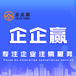 深圳公司注銷需要注意哪些事項?